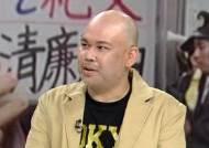 """[인터뷰] 우에다 일 시민운동가 """"'혐한 시위' 우리가 막아선 건…"""""""