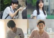 '열여덟의 순간' 2막 열린다…배우들이 꼽은 관전 포인트는?