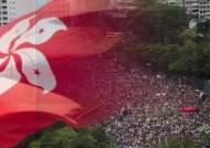 홍콩 시민 '비폭력 시위'…트럼프, 중국에 경고 목소리