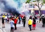 파푸아 '반정부 시위'…혼란 틈타 수감자 250여명 '탈옥'