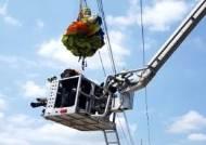 [뉴스브리핑] 패러글라이딩 착륙 중 고압선에 걸려…2명 구조