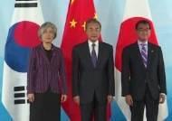 '지소미아' 최종 담판…한·일 외교장관 회담 주목