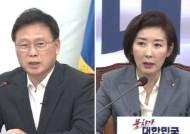 [비하인드 뉴스] 지소미아…'종료냐 파기냐' 엇갈린 표현