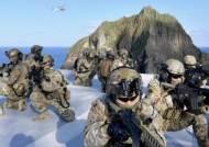 """일 """"독도훈련 중단해야"""" 반발…정부, 단호 대응 방침"""