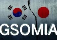 한국 '독도 방어훈련' 하던 날…일, '자위대 훈련' 공개