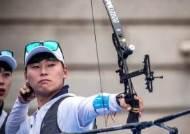 양궁 주니어 김현종, 유스 세계대회 3관왕…한국, 종합우승