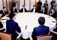 정부, 관련 대응책 점검 …'추가보복' 대비해 총력전