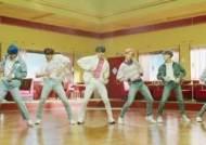 세계적 브랜드 'BTS' 뒤엔…학문으로 풀어본 방탄 열풍