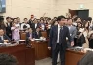"""[영상] 한국당, 선거법 의결 반발 """"이게 민주주의냐"""""""