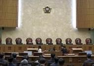 """대법 """"국정농단 2심 재판 다시""""…'이재용 뇌물액' 늘어"""