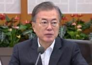 """문 대통령 """"일본 정직해야…역사왜곡 태도가 상처 덧내"""""""