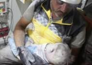 """""""시리아 정부군 공습에 12명 숨져…절반은 어린이"""""""