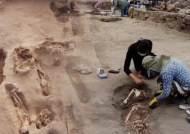 제물로 바쳐진 어린이 227명…페루 유적지서 유해 발굴