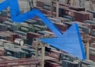 """수출 9개월째 '마이너스'…""""일 수출 규제 영향 제한적"""""""