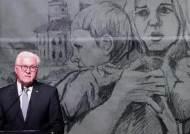 2차대전 80주년…독일 대통령, 폴란드 찾아 '사죄'