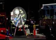 미 서부 호텔에 독성물질 퍼져…1명 사망·8명 병원 이송