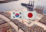 우리정부도 '백색국가서 일본 제외'…맞대응 초읽기
