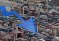 """수출 9개월째 '마이너스'…정부 """"일 규제 영향 제한적"""""""