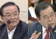 조성욱·최기영 청문회서…한국당 의원 '여성 비하 발언'