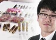 CJ 장남, '대마 사탕·젤리' 밀반입 시도…혐의 대부분 인정