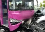 세종시 사거리서 시내버스 등 3중 추돌사고…7명 부상