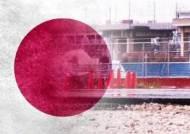 도쿄 '핫스팟' 방사능 오염 제거 기준 제각각…올림픽 불안