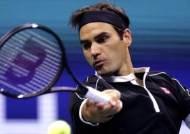 '테니스 황제' 페더러, 디미트로프에 져 US오픈 8강 탈락