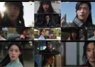 양세종X우도환X설현 '나의 나라' 1차 티저 영상 공개