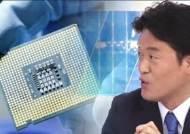 """일본 의원 """"수출규제, 일본 기업 탓…한국 책임 없다"""""""