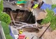 여의도 공사현장 인근 '지름 5m 싱크홀'…시민들 불안