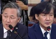 """[영상] 표창원 """"조후보자 수사팀 최순실 특검팀 보다 많아"""""""