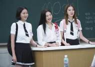 '아는 형님' 장윤주, 솔로 형님 위한 연애 고민 해결사 등극