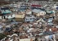 허리케인 '도리안' 약해졌지만…미국 남동부도 큰 피해