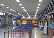 태풍 '링링' 서해로 북상 중…인천 여객선 운항 전면통제