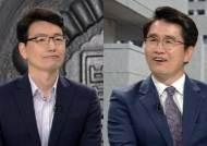 [맞장토론] 안희정 대법원 상고심 선고…핵심 쟁점은?