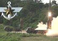 국군 미사일 상황은?…3년 동안 최소 54차례 시험발사