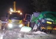 경부고속도로서 사고 수습하던 순찰차량, 화물차에 들이받혀