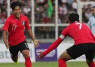 나상호·정우영 연속골…한국 축구, 투르크멘 2-0 격파