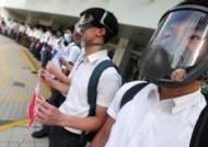 홍콩 시위 여론전 격화…학생 수천 명 '자유의 인간띠'