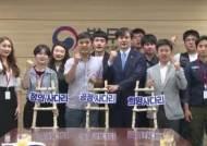 """조국 만난 '흙수저 청년들' """"앞으로의 행동으로 보여달라"""""""