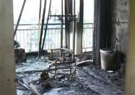 추석 연휴 첫날 새벽, 아파트 덮친 화재…50대 부부 참변