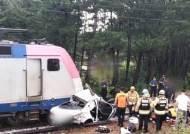 [뉴스브리핑] 동해시에서 승용차와 열차 충돌…2명 숨져