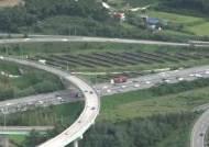 차량 흐름 바꾸는 '빅데이터 심리게임'…추석 교통예보관