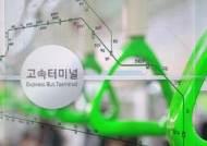 '지하철 성범죄' 2호선 최다…고속터미널역 4년째 1위