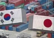 정부, 이르면 이번 주 '백색국가서 일본 제외' 시행