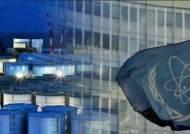 정부, IAEA서 '후쿠시마 오염수' 문제 공론화…국제 공조 촉구