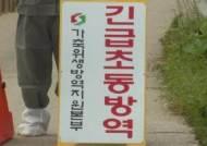 파주 농가서 첫 '돼지열병'…3900여 마리 '살처분'