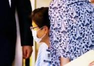 수술 마친 박 전 대통령…우리공화당, 병원 앞 '쾌유집회'