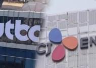 JTBC-CJ ENM 콘텐츠 한 번에 본다…'OTT 합작법인' 추진