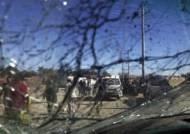 아프간 대선 유세장 인근서 폭탄테러…40여 명 숨져